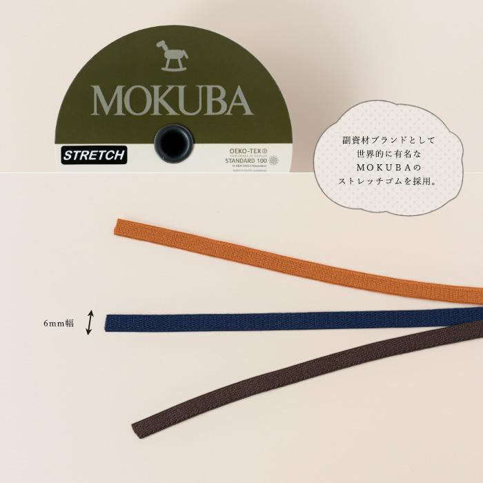OCACA オカカ<br>日本製 ハンドメイド 柔らかリネン100%のリバーシブルマスク(オフホワイト)<br>ゆったり マスク焼け対策【送料無料】<br>【ZK】(01OCC-MASK6)(2020293)
