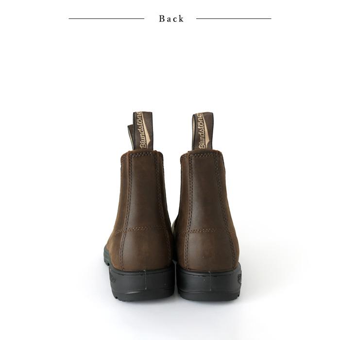 Blundstone ブランドストーン<br>雨の日も履けるレザーのサイドゴアブーツ CLASSIC COMFORT(Antique Brown)(92BT-1609)(BS1609 251)<br>【SH】(2019471)