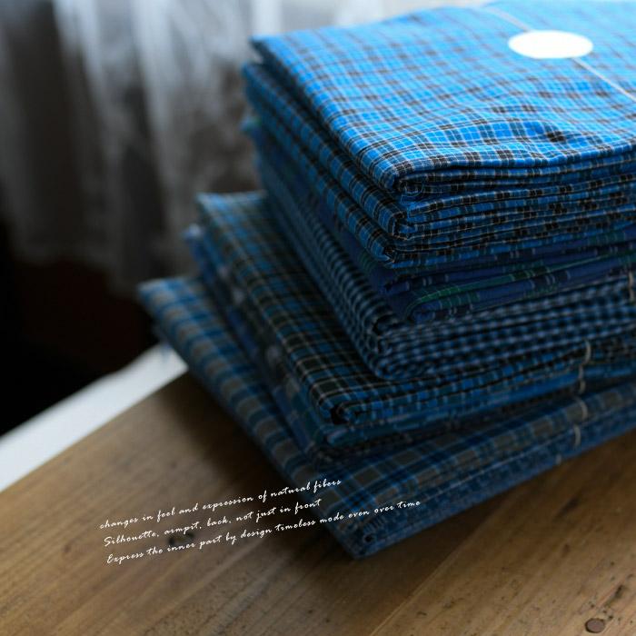 miiThaaii ミーターイー<br>ブルー系 マドラスチェックコットン生地<ルンギ ファブリック>(185×115cm)<br>《メール便不可》【ZK】(ASMII-FAB801)(2020313)