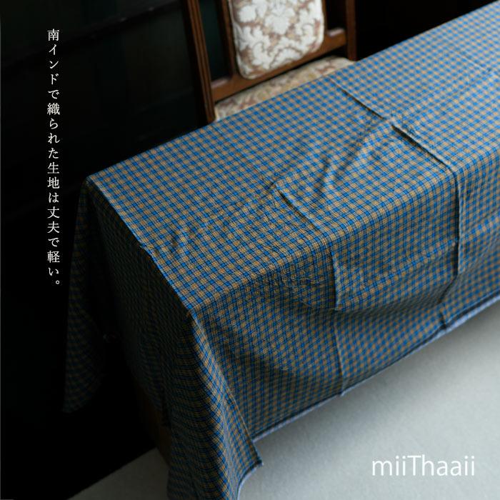 miiThaaii ミーターイー<br>ブラウン系 マドラスチェックコットン生地<ルンギ ファブリック>(185×115cm)<br>《メール便不可》【ZK】(ASMII-FAB801_BR)(2020313)