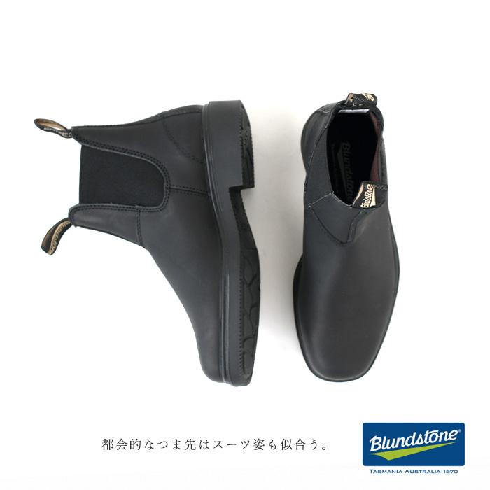 Blundstone ブランドストーン<br>雨の日も履けるレザーのサイドゴアブーツ TPU-DRESS BOOTS-Premium Leather(Boltan Black)(92BT-063)(BS063089)<br>【SH】(2019502)[SO]