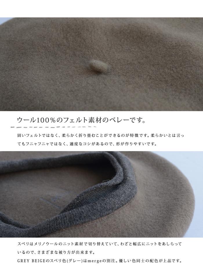 SCHA シャー<br>ウールフェルトベレー帽 帽子 ハット<Flying Duck MT-11><br>【ZK】(72SCH-948)(2017451)