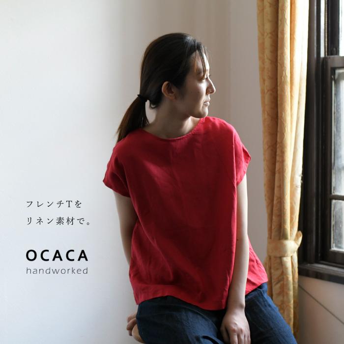 【新作】OCACA オカカ<br>リネン100%のフレンチTプルオーバー ブラウス<Pesche><br>【AP】(02OCC-PESCHE)(2020342)