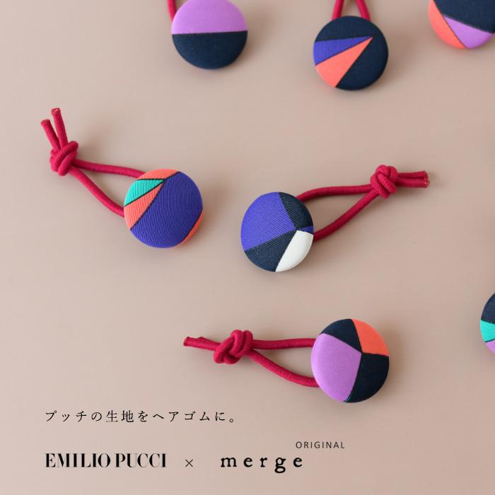 EMILIO PUCCI エミリオプッチ<br>【限定数】EMILIO PUCCIのヴィスコース生地で作ったくるみボタンのヘアゴム(パープル系/フューシャーゴム)<br>merge ORIGINAL オリジナル<br>【ZK】(ASPUCCI-GOMME3)(2020363)