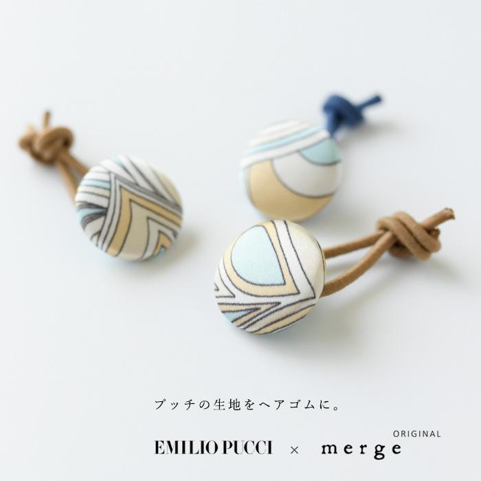 EMILIO PUCCI エミリオプッチ<br>【限定数】EMILIO PUCCIのレーヨンシルク生地で作ったくるみボタンのヘアゴム(ホワイト系)<br>merge ORIGINAL オリジナル<br>【ZK】(ASPUCCI-GOMME6)(2020363)