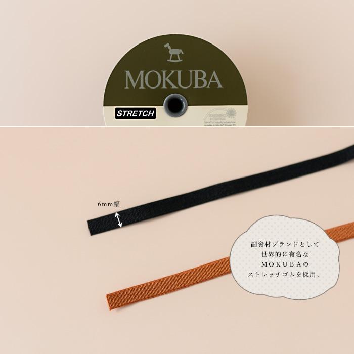 【即納】OCACA オカカ<br>日本製 ハンドメイド 和紙コットンと柔らかリネンのリバーシブルマスク<br>レギュラーサイズ<br>【ZK】(02OCC-MASK9)(2020333)