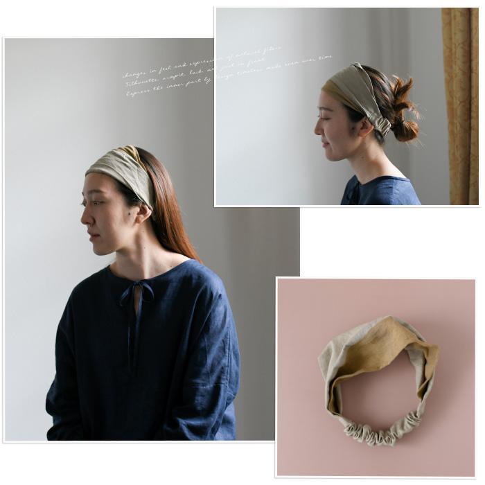 OCACA オカカ<br>2種類のリネンを組み合わせたヘアバンド ターバン 日本製 ハンドメイド <br>(02OCC-LUMACHE)(2020401)