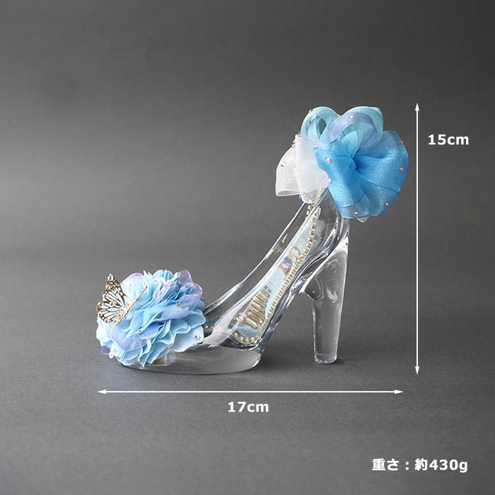 <特別版>シンデレラのガラスの靴 プリンセスブルー(限定ブルーボックス)