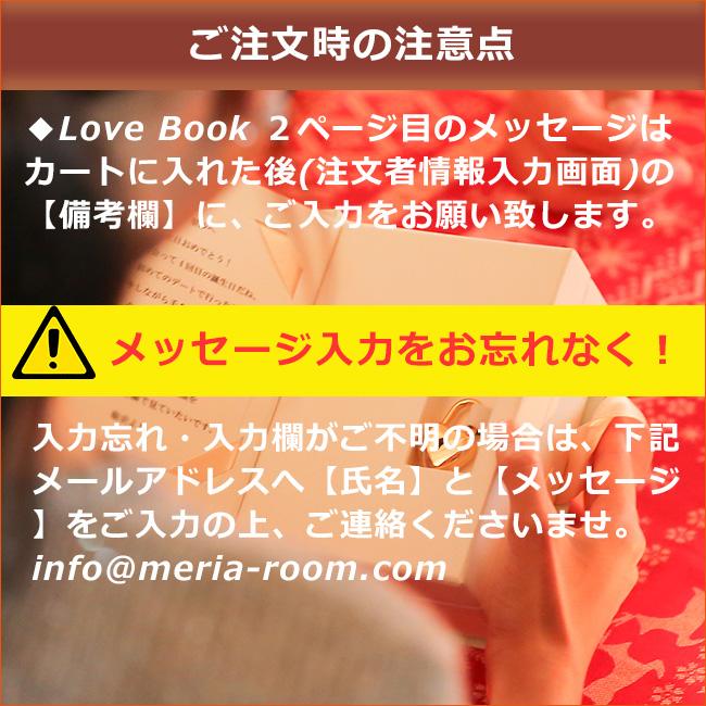 LoveBook -White tree-(ラブブックホワイトツリー)