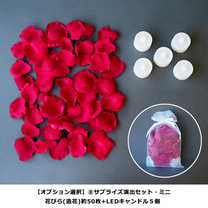 無料特典あり【限定100個】12本の赤バラの花束と花瓶セット
