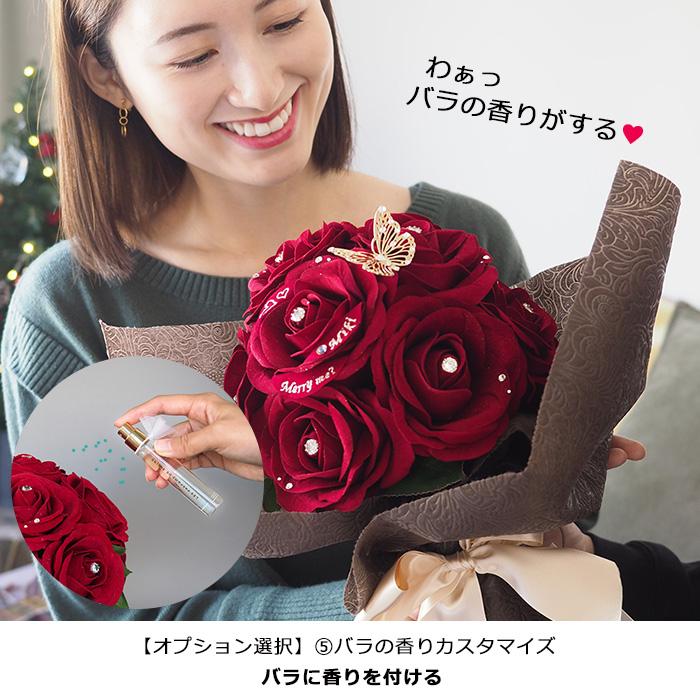 12本の赤バラの花束とガラス花瓶セット(ダズンローズ)