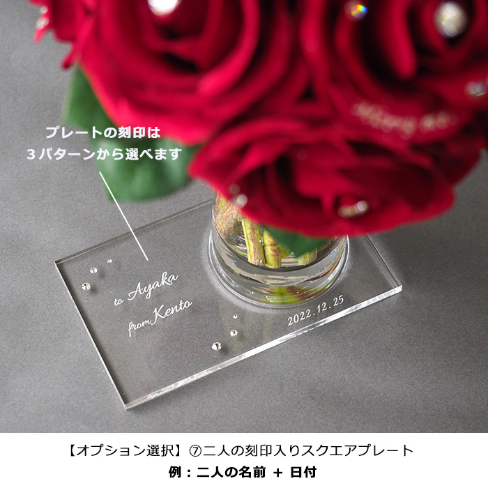 【プロポーズ・誕生日・記念日】12本の赤バラの花束とガラス花瓶セット