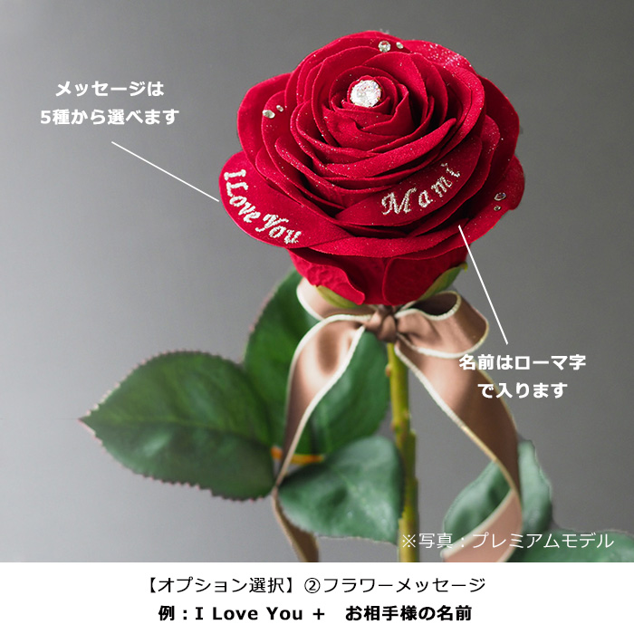 人気No.1メッセージローズ(赤バラとブラウン花瓶のセットギフト)【プロポーズ・誕生日・記念日】