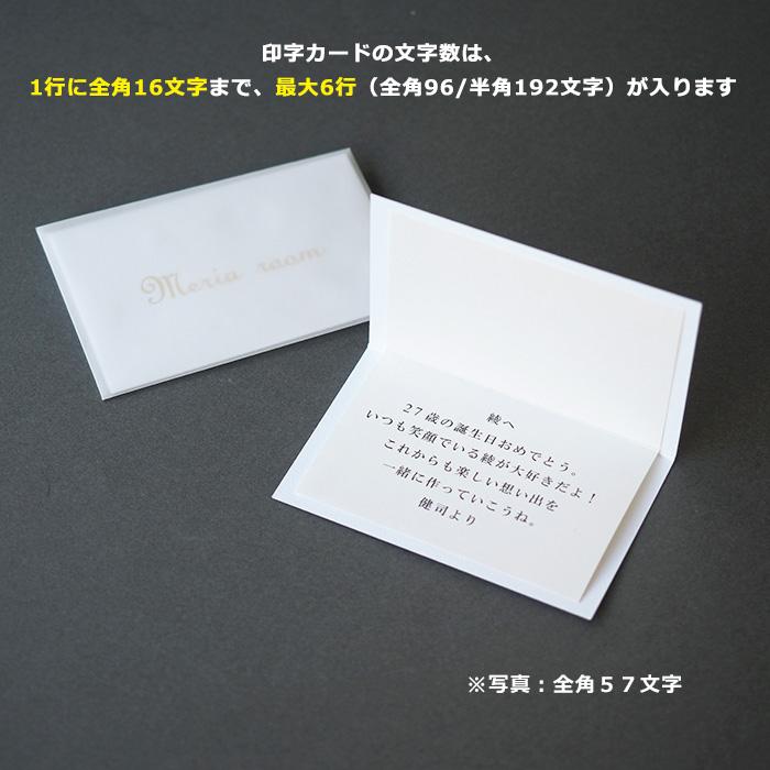 【プロポーズ推奨・シンデレラのガラスの靴】桜ピンク