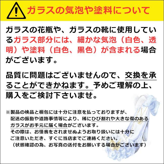 【プロポーズ推奨・シンデレラのガラスの靴】 ホワイト(ボックス入り)