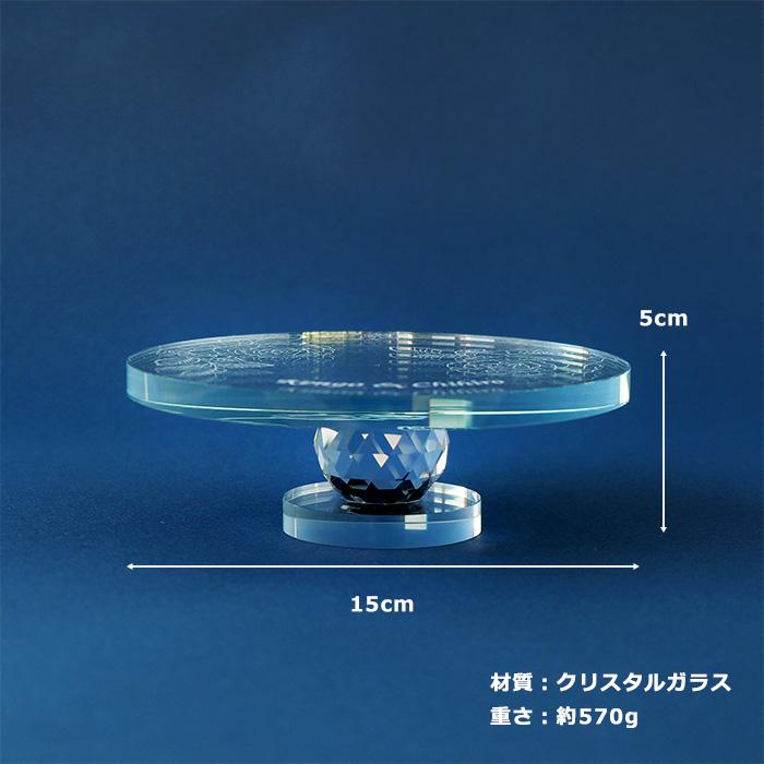 【シンデレラのガラスの靴】ピンク