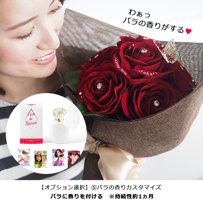 無料特典あり【プロポーズ・誕生日・記念日】12本の赤バラの花束と花瓶セット