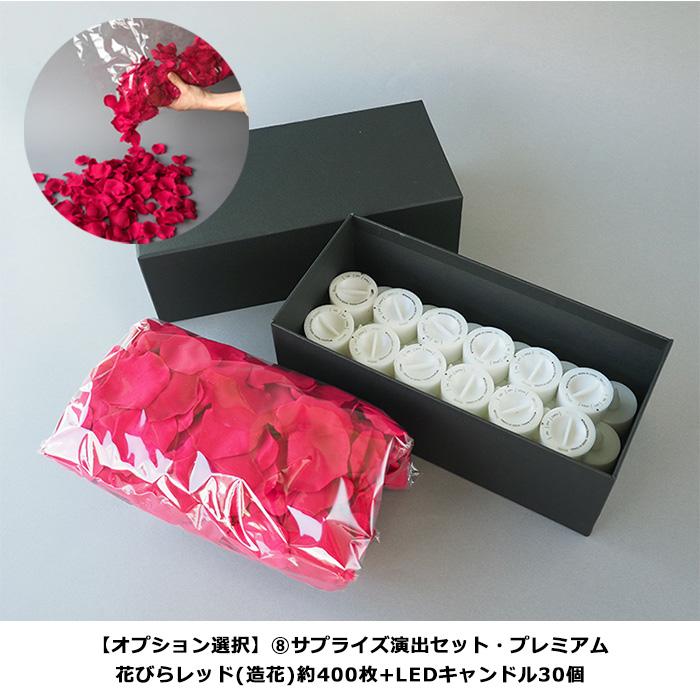 12本の赤バラの花束とガラス花瓶セット(ダズンローズ)【プロポーズ・誕生日・記念日】