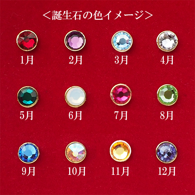 【プロポーズ・誕生日・記念日】12本の赤バラの花束と花瓶セット