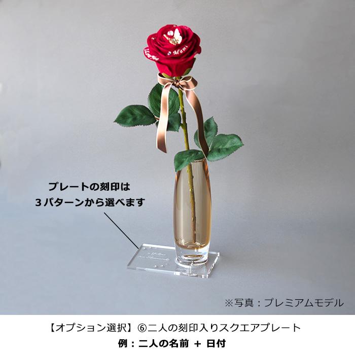 【プロポーズ・誕生日・記念日】メッセージローズ人気No.1赤バラ(黒花瓶付き)