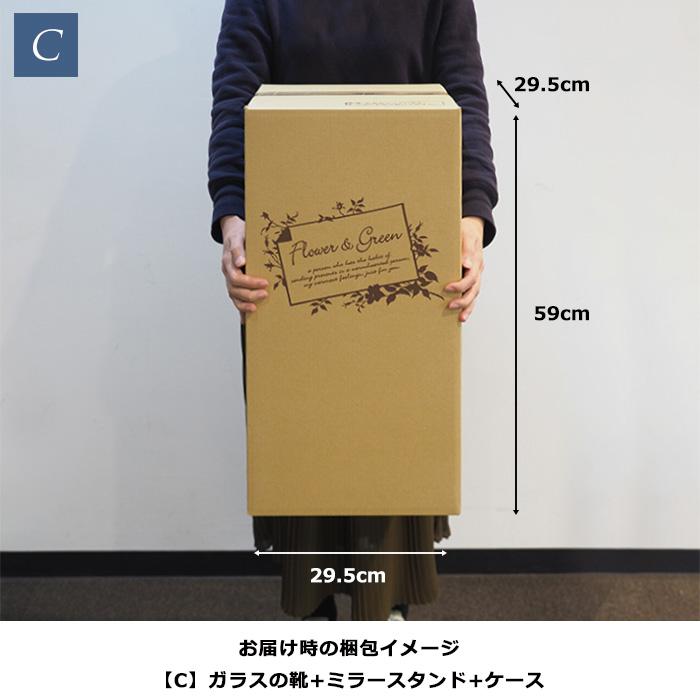 残りわずか・季節限定【プロポーズ推奨・シンデレラのガラスの靴】オーシャンブルー