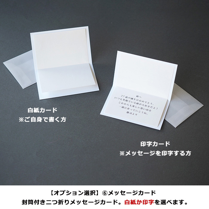 【プロポーズ推奨・シンデレラのガラスの靴】オーシャンブルー