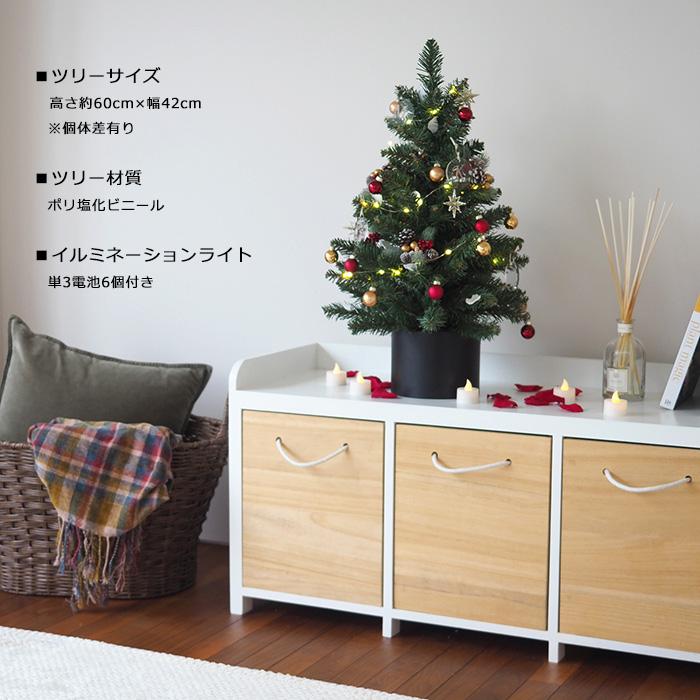 ※完売しました※冬限定【誕生日・記念日】フラワーバッグ(赤バラのフラワーアレンジ)