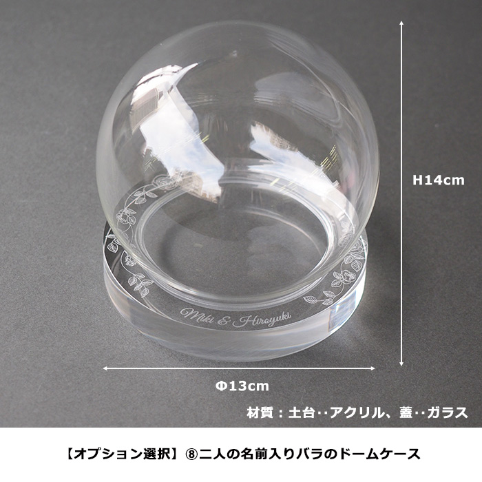 【箱パカプロポーズ】プロポーズボックス ホワイトハート(ホワイトダイヤモンドローズ)