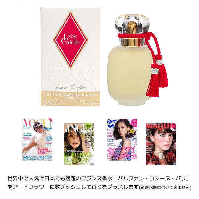 【手紙と花でプロポーズ】Love Book -桜・Sakura-(プロポーズの本)