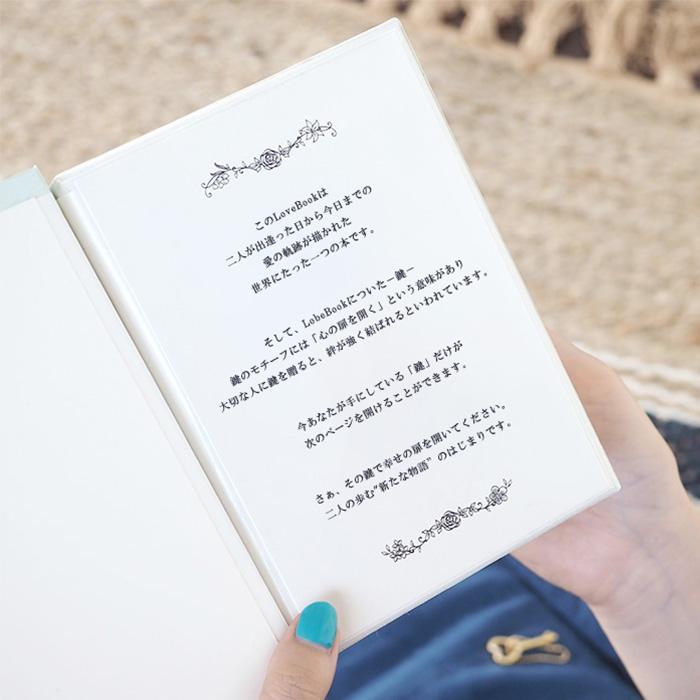 ※完売しました※【手紙と花で究極のプロポーズ】Love Book-summer ring‐(サマーリング)