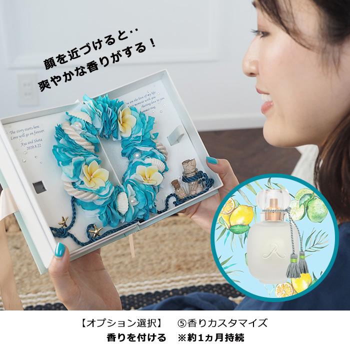 ※完売しました※【手紙と花でプロポーズ】Love Book-summer ring‐(サマーリング)2021