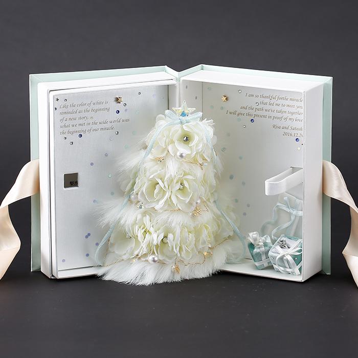 メリアルームメン 本型フラワーボックス ホワイトツリー