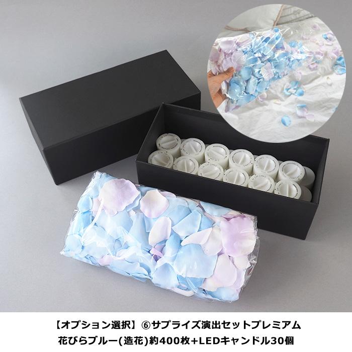 冬に【手紙と花でプロポーズ】Love Book-White tree-(ホワイトツリー)