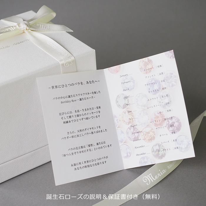 【10月生まれの誕生日プレゼント】誕生石ローズボックス(オパール)