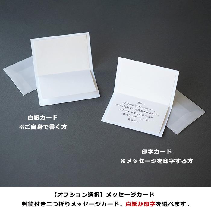 【11月生まれの誕生日プレゼント】 誕生石ローズボックス(11月 トパーズ)