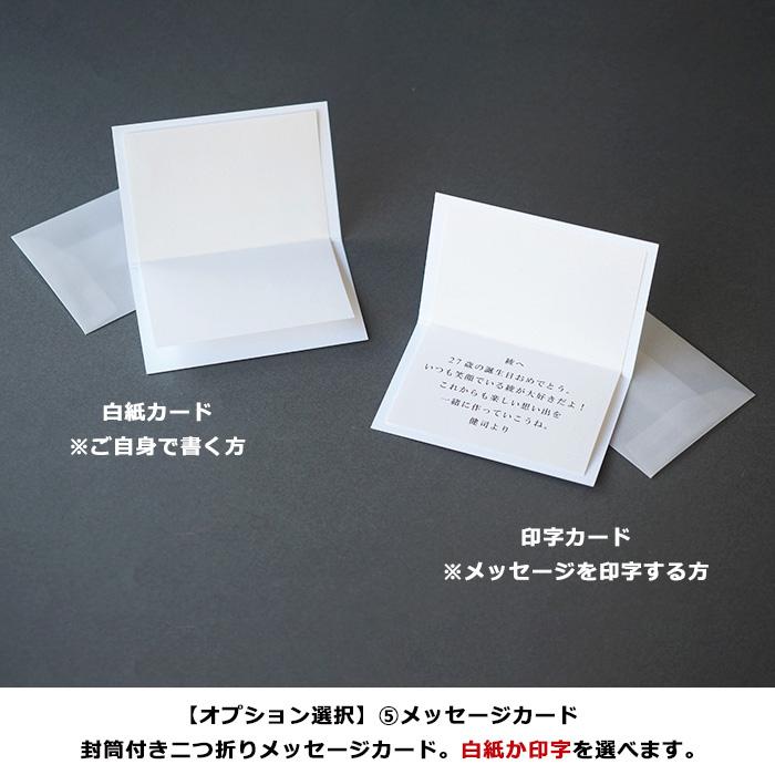 NEW【12月生まれの誕生日プレゼント】誕生石付きレッドローズボックス(12月タンザナイト)