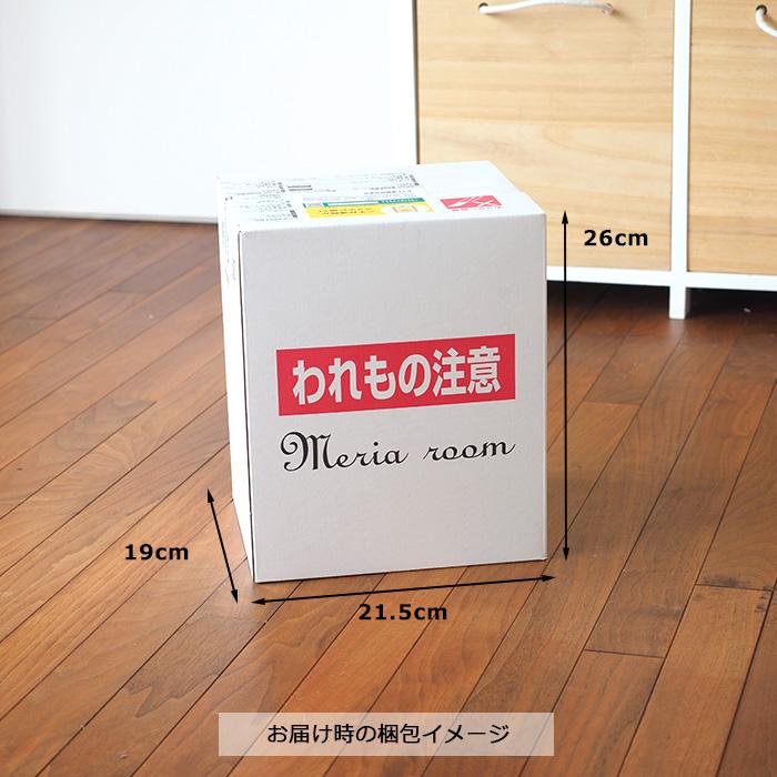 ※完売しました※【誕生日・記念日】メッセージフラワーアレンジメント紫陽花(アジサイ)