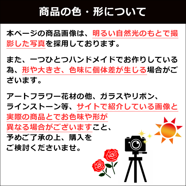 TV紹介・桜ピンクのフラワーギフト・エレガンスチェリー2021【誕生日・記念日】