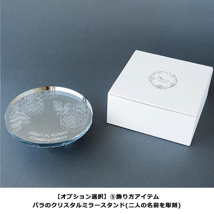 ※完売しました※【プロポーズ・ホワイトデー・記念日】桜ベアー(108輪の桜製テディベア)