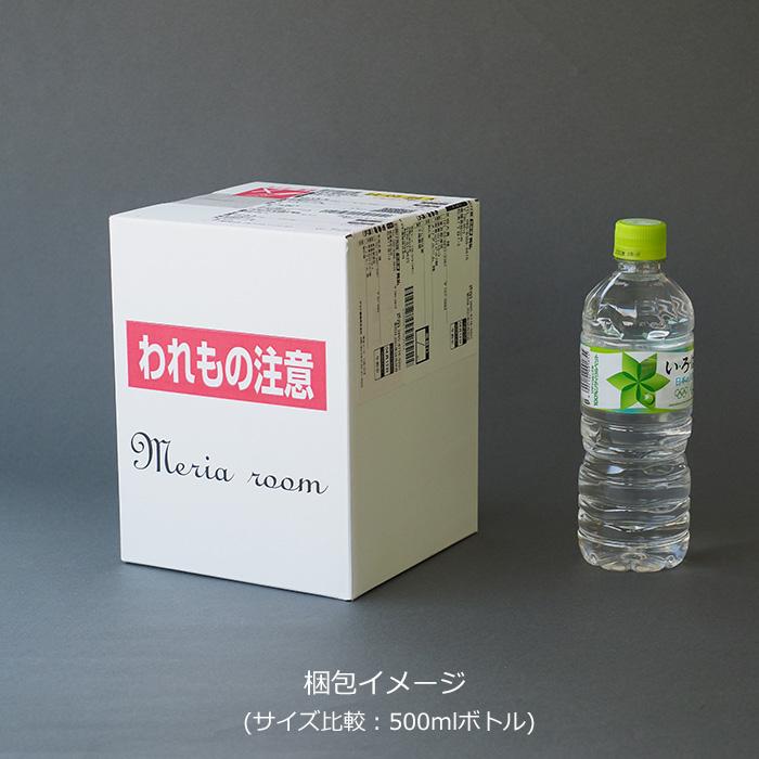 【7月生まれの誕生日プレゼント】誕生石ローズボックス(7月ルビー)