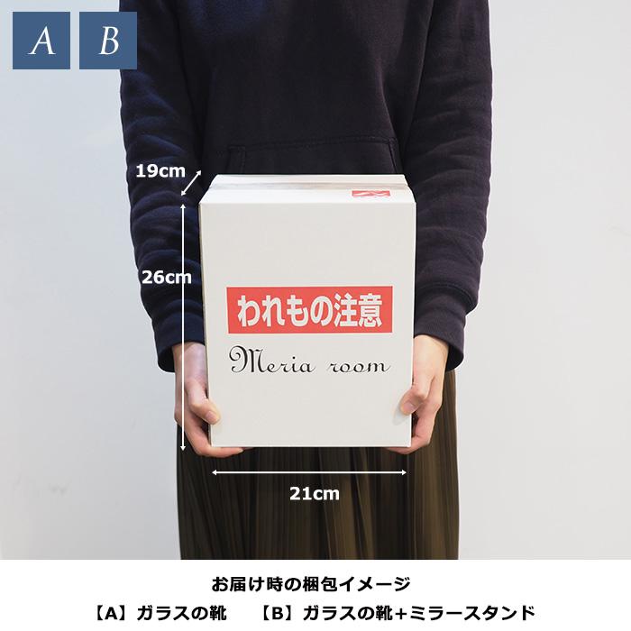2021ニューイヤー限定モデル【プロポーズ推奨・赤いバラのシンデレラのガラスの靴】プリンセスローズ