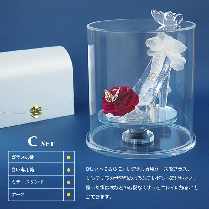 【プロポーズ推奨・赤いバラのシンデレラのガラスの靴】プリンセスローズ2020(誕生石付きモデル)