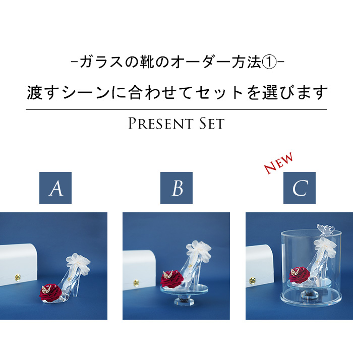 【赤いバラのシンデレラのガラスの靴】プリンセスローズ(2021レースモデル)
