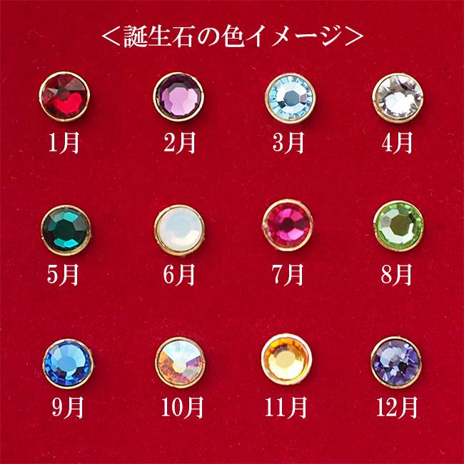 【3月〜4月生まれの誕生日プレゼント】誕生石ローズボックス赤薔薇(ダイヤモンドローズ)