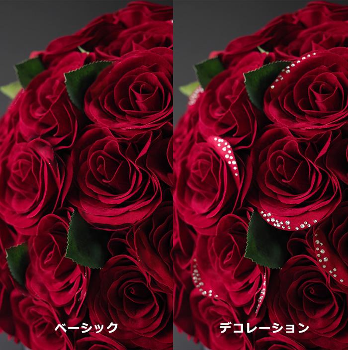 【豪華50本の赤バラ花束inBOX】ダイヤモンドローズフラワーTiAmo(ティアモ)