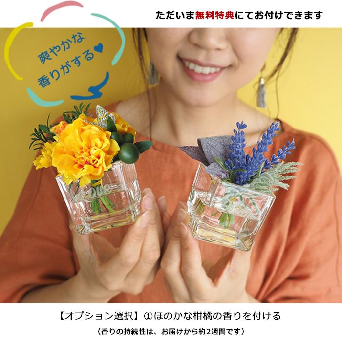 夏の香り無料特典★マリーゴールドのアニバーサリーボックスフラワー【誕生日・結婚記念日】