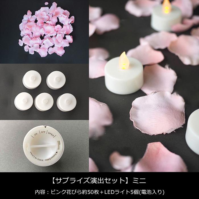 【プロポーズ専用】メッセージフラワーバッグ エタニティ(ピンク系花アレンジ)