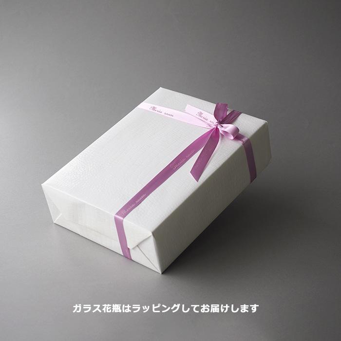 ※完売しました※幸せの四つ葉のクローバーの花束【プロポーズ専用】