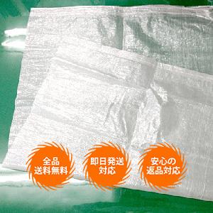 透明ガラ袋 【200枚セット】