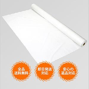 白防炎シート 1.87m x 50m